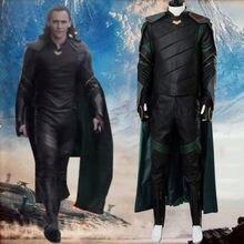 карнавальные Laufeyson Ragnarok 3