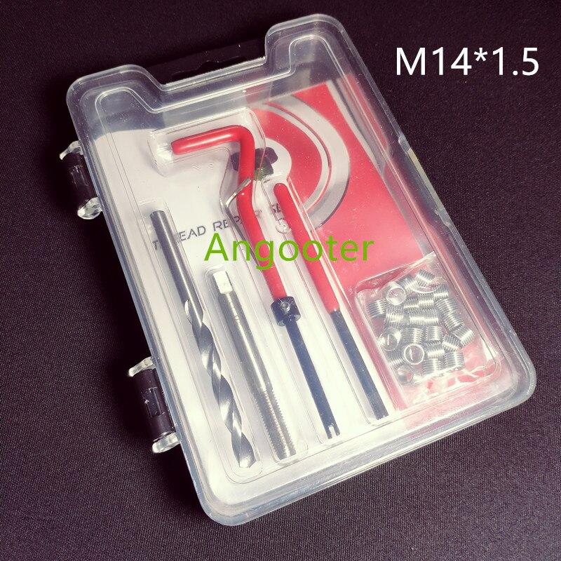 M14*1.5 Car Pro Coil Drill Tool Metric Thread Repair Insert Kit For Helicoil Car Repair Tools Coarse Crowbar