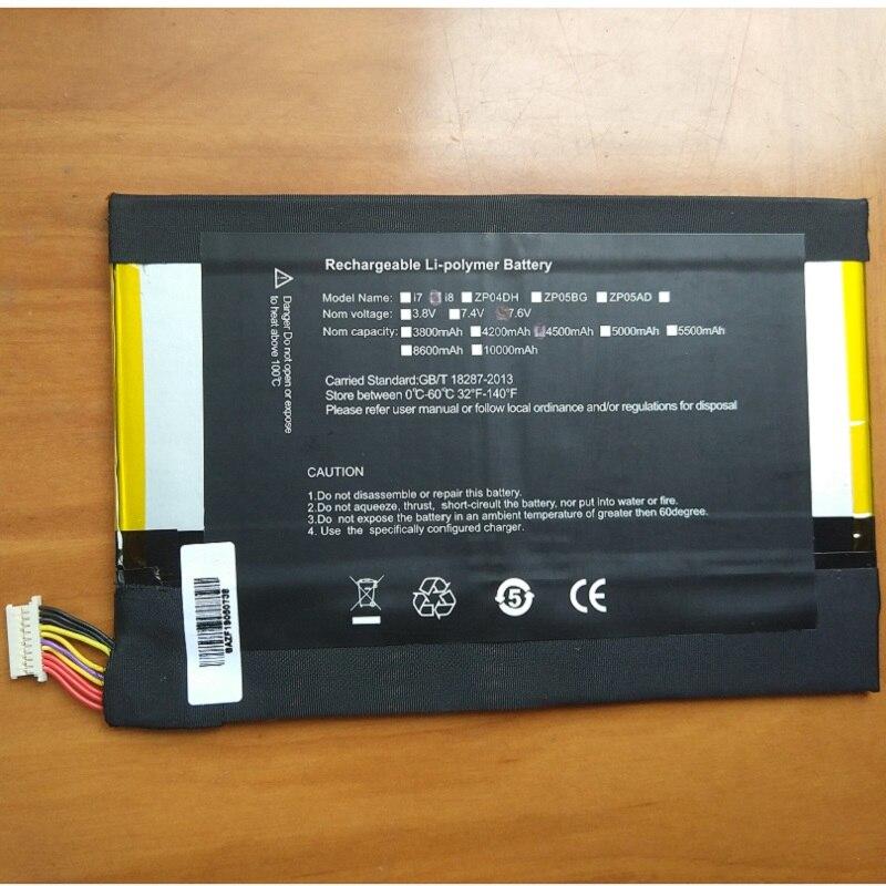 Batterie de remplacement 7.4 V 4500 mAh pour Cube I7 manuscrit & MIX PLUS accumulateur li-po Rechargeable Kubi i8/C6116/I8116