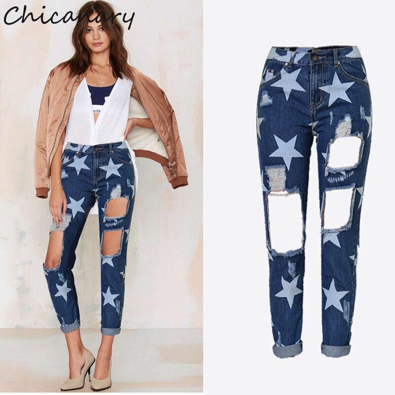 Chicanary Europe Fashion Ripped Straight Leg High Waist Denim Jeans Pants Women Stars Printed Summer New