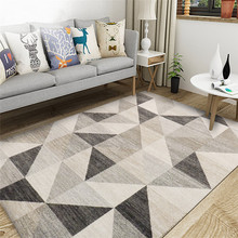 200 cm * 230 large carpet Modern Carpets for living room Rectangle Geometric Area Rugs children Large Anti-slip Carpet Ki