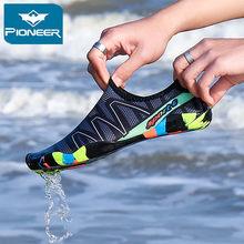 Unissex praia água sapatos de secagem rápida natação do aqua sapatos à beira-mar chinelos de surf upstream luz esportes tênis de água