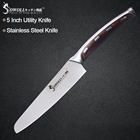 Sowoll Kitchen Stainless Steel Knife Fruit Meat Fish Cooking Accessories 5 inch Sharp Blade Resin Fibre Handle Utility Knife