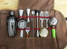 حقيبة أدوات البار ، حقيبة مزج ، حقيبة فارغة ، حقيبة أدوات لف