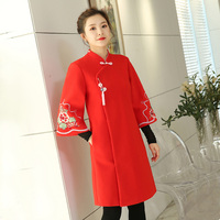 Chinese wind improves Hanfu autumn winter coat red lady's coat flare sleeve embroider covered button coat female long jackets