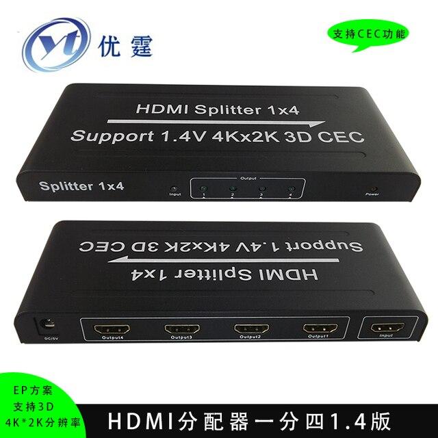 1.4v 4kx2k 3d hdmi splitter 1x4 port HDMI Distribution Amplifier 1 input 4 output support CEC EDID