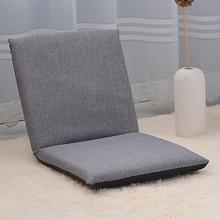 Cadeira de assoalho dobrável ajustável relaxante preguiçoso sofá assento almofada espreguiçadeira