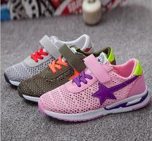 Printemps Automne Enfants Sneakers Chaussures En Daim Enfants Chaussures Mode Sport Chaussures # B00