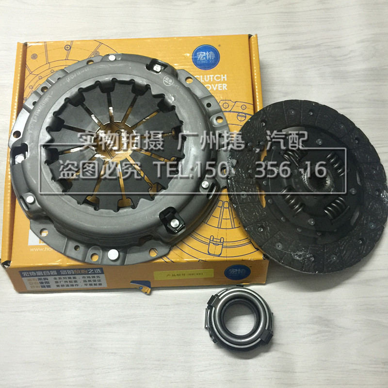 Geely Emgrand 7,EC7,EC715,EC718,Emgrand7-RV,EC7-RV,Emgrand7 E7,X7,EmgrarandX7,EX7,SUV,Car clutch platen,original car part geely emgrand 7 ec7 ec715 ec718 emgrand7 e7 car right left taillights rear lights brake light original