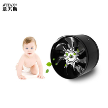 Duct fan air ventilator metal pipe ventilation exhaust fan mini extractor kitchen bathroom fan wall fan 150mm 220V ITAS9901A цена и фото
