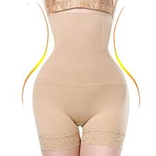 NINGMI Women High Waist Body Shaper Boy Short Panties tummy Belly Control Bodysuit Pant Shapewear Girdle Underwear Trainer