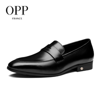 OPP Men's Derby Patent Leather Dress Shoes Low Heel for Party career and Casual Summer Dress Shoes For Men zapatillas hombre