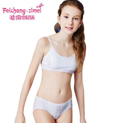 2016 Free shipping 2016 Fashion Sister Store teenage ...