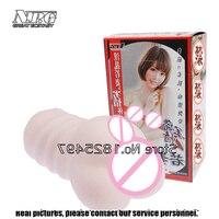 Japanese AV stars vagina real Pussy Male Masturbator Cup Pussy Sex Toys for Men Masturbation Cup Anus Sex Products Cheap