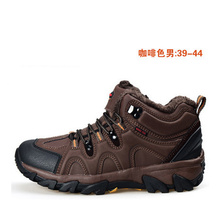 Top Quality Men Sneakers 2016 New Brand Running Shoes Breathable Air Mesh Damping Sport Shoe Comfortable Outdoor Zapatos