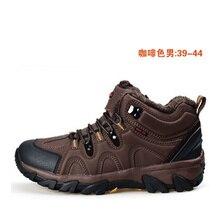 Calidad superior de Los Hombres de las Zapatillas de deporte 2016 Nueva Marca Zapatos Corrientes Respirables Del Acoplamiento Del Aire Calzado Deportivo de Amortiguación Zapatos Al Aire Libre Cómodos