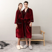 372d9dbf4d MeiYeSiDa Ladies Summer Bath robe housecoat Fleece Dressing Gown Long Sleeve
