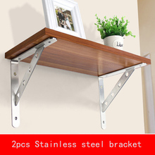 2Pcs Stainless Steel Tripod Bracket for Wall Shelf Bookcase Compartment Support Bracket  with install screws 1pcs m10 100 110 250 304 stainless steel fixed wall bracket invisible partition bracket accessories long expansion screws