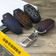 LUCKEASY Car Keychain Keyring Key Bag Fob Central Cover For Peugeot 4008 5008