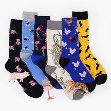 1Pair New Flamingo Dog Pig Tiger Animal Pattern Men Socks Funny British Style Casual Cotton Blend