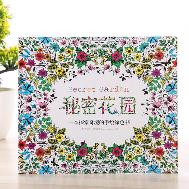 12 Pages Secret Garden English Version Children'S Picture Book Adult Reduce Stress Time Painting Books Development Intelligence