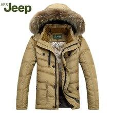 Hot Sale Men winter Down coat 2016 New Arrival Winter Down parkas Fashion parkas parkas Hooded