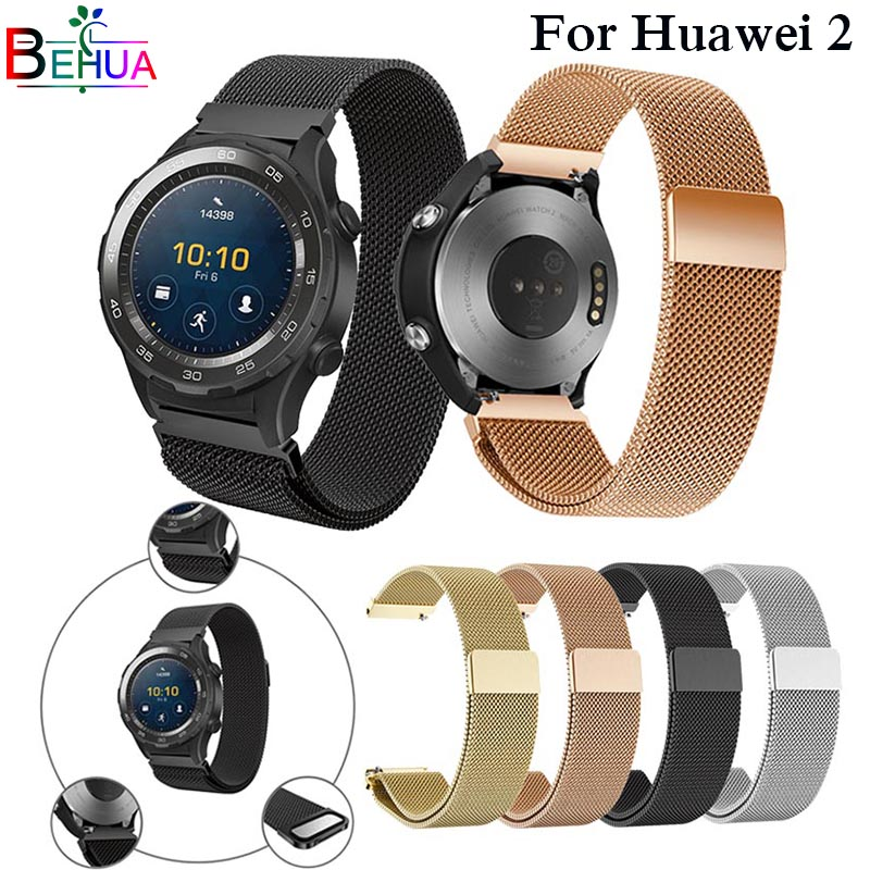 sport 20mm Width for Huawei 2 Watch strap Magetic Closure Milanese Band Stainless Steel Metal for huawei watch 2 Smart Watchbandsport 20mm Width for Huawei 2 Watch strap Magetic Closure Milanese Band Stainless Steel Metal for huawei watch 2 Smart Watchband
