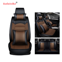 kalaisike leather universal car seat covers for Toyota all models Venza Crown Camry RAV4 YARiS Levin verso VIOS Corolla