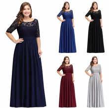 Elegant Half Sleeve Plus Size Lace Long Evening Dress  Sexy Royal Blue V Back Evening Gowns Robe de Soiree Longue
