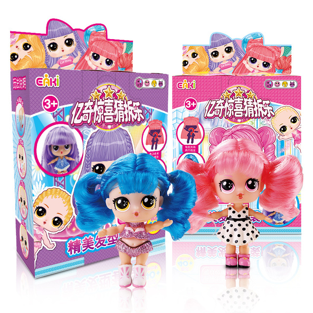 EAKI Original Hairdressing Suit DIY Lol Doll Ball Kids Toy Puzzle Toys for Girl Lols Dolls Children Birthday Christmas Gifts