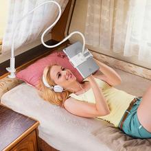 Uchwyt na Tablet dla Ipad na łóżko elastyczne długie ramię Tablet stojak uchwyt do montażu na pulpit bed wspornik dla leniwych 360 stopni obracanie 70 cm tanie tanio Ropada tablet holder for Ipad on bed Z tworzywa sztucznego