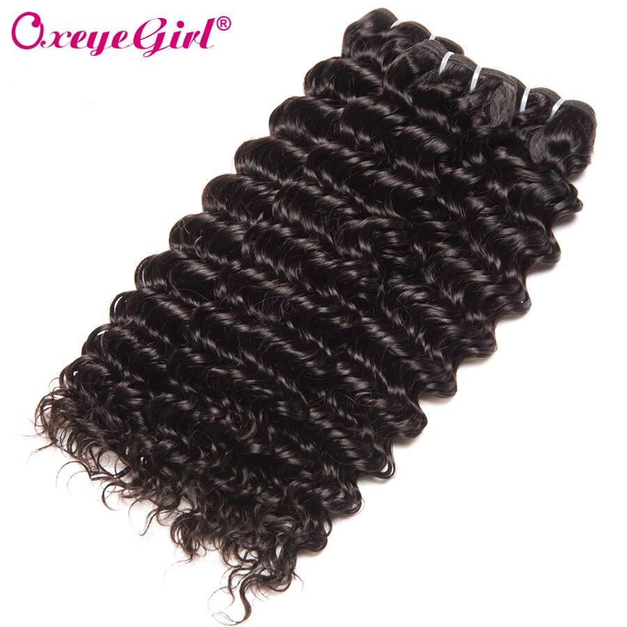 Oxeye fille Deep Wave Bundles Bundles de cheveux brésiliens Bundles - Cheveux humains (noir) - Photo 2