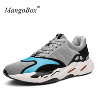 2017 Super Cool Athletic Sport Shoes Men Running Black Gray Trail Running Shoes Men Lightweight Mens