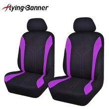 2018 Mesh Cloth Front Car Seat Cover Universal Fit Most Vehicles Seats Interior Accessories High Quality Seat Cover