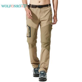 WOLFONROAD spodnie do wędrówek pieszych mężczyźni szybkie suche odpinane spodnie wodoodporne spodnie sportowe na świeżym powietrzu wspinaczka wędkarstwo krótkie spodnie DRJ-002 tanie i dobre opinie NYLON Zipper fly Pełnej długości Airpolar 100 L-DRJ-002 Camping i piesze wycieczki Pasuje prawda na wymiar weź swój normalny rozmiar
