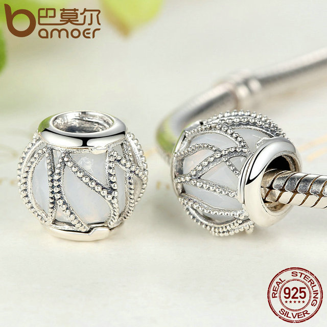 Sterling Silver Intertwining Radiance Beads Charm