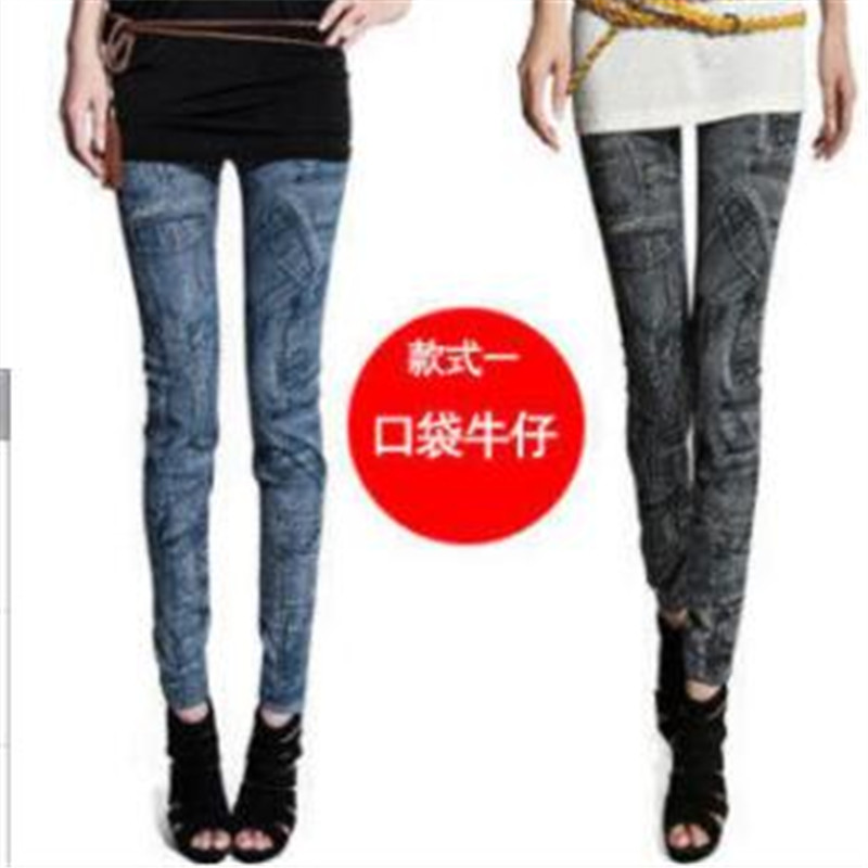 EYES Women Fashion Vintage Jeans Floral Black Pencil Streetwear Jean