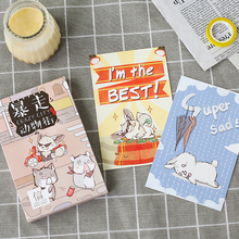 30 Pcs/box Animal city greeting card blessing message cards birthday  postcard gift