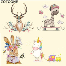 ZOTOONE Cartoon Unicorn Animal Iron on Transfer Patches for Clothes Decoration DIY Stripes Applique T-shirt Custom Patch Sticker