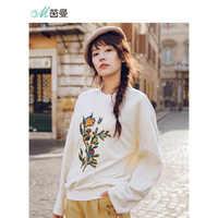 INMAN 2019 Sport Causal Sport Applique Loose Style Embroidery Off Shoulder Sweatshirt