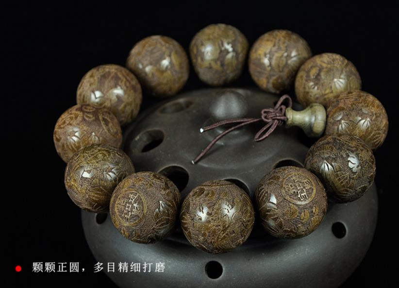 Модные Мужской браслет амулет натурального дерева бусы браслет Stretch ювелирных изделий подарок 20 мм - 2