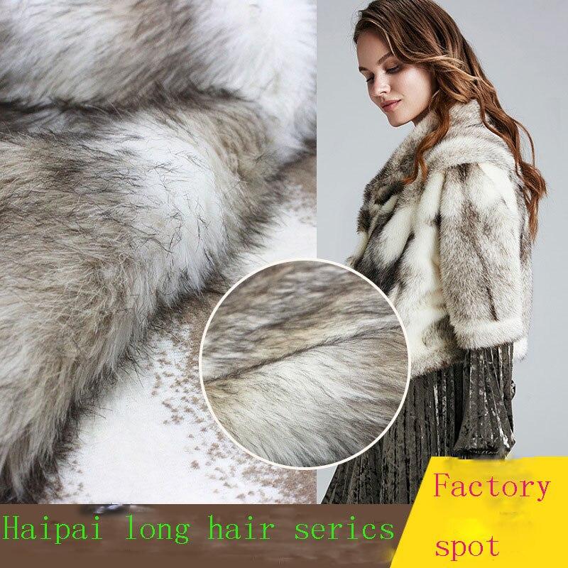 Autumn and winter new artificial plush simulation fur white coffee jacquard stripes whole faux fur fabric