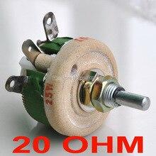 Мощный проволочный потенциометр 25 Вт 20 Ом, реостат, переменный резистор, 25 Вт.
