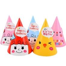 50 шт./партия, головные уборы на день рождения, бумажная картонная шляпа в радужную горошек для девочек, Товары для детей и взрослых