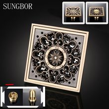 10*10cm Vintage antique floor drain Bathroom Square Shower Floor Drain Trap Waste Grate With Hair Strainer anti smelly drains newly 70 10cm vintage artistic bathroom wetroom square shower floor drain stainless steel trap waste grate