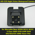 For Mercedes Benz W204 W212 W221 S Class Viano Vito 2010 2011 2012 S600 S550 S500 Car CCD Night Vision Backup Rear View Camera