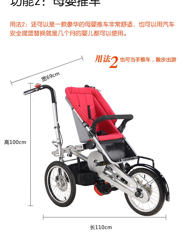 bicicleta carrinho de bebê triciclo taga bicicleta