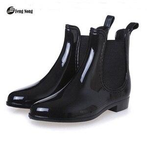 Image 1 - أحذية طويلة للربيع والشتاء من Feng Nong أحذية طويلة بتصميم علامة تجارية للكاحل مزودة بأربطة مرنة أحذية بدون كعب للنساء أحذية بدون كعب مقاومة للمياه من المطاط الصلب Cd609