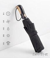 1215 High Quality Commercial Embossed Automatic Umbrellas Male Umbrella Folding Umbrella Men Personality 3 Folded Umbrella