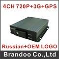 Hot Sale dvr 4 channel 720P HD, H.264 Car DVR SD Mobile DVR Network Video Recorder With Vehicle cctv dvr GPS 3G
